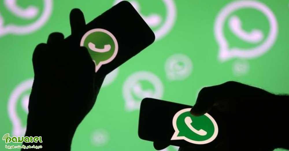 انتقال پیامهای واتس اپ