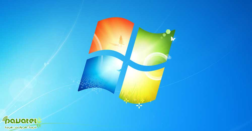 بروزرسانیهای امنیتی ویندوز 7