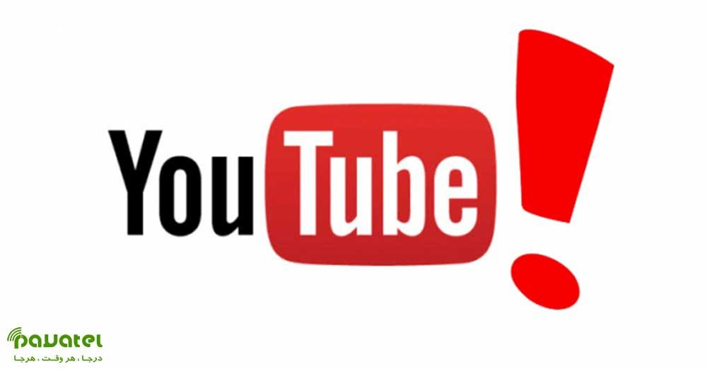 پردرآمدترین یوتیوبرهای 2019