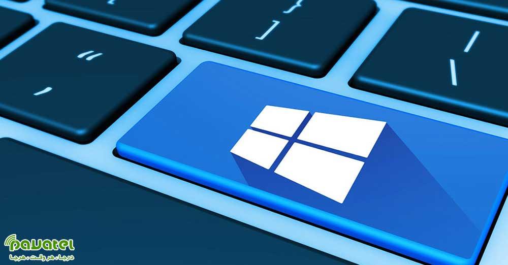نرم افزارهای بهینه سازی ویندوز