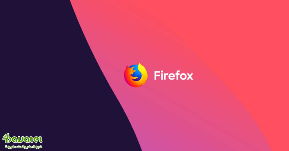 افزونه مخرب فایرفاکس