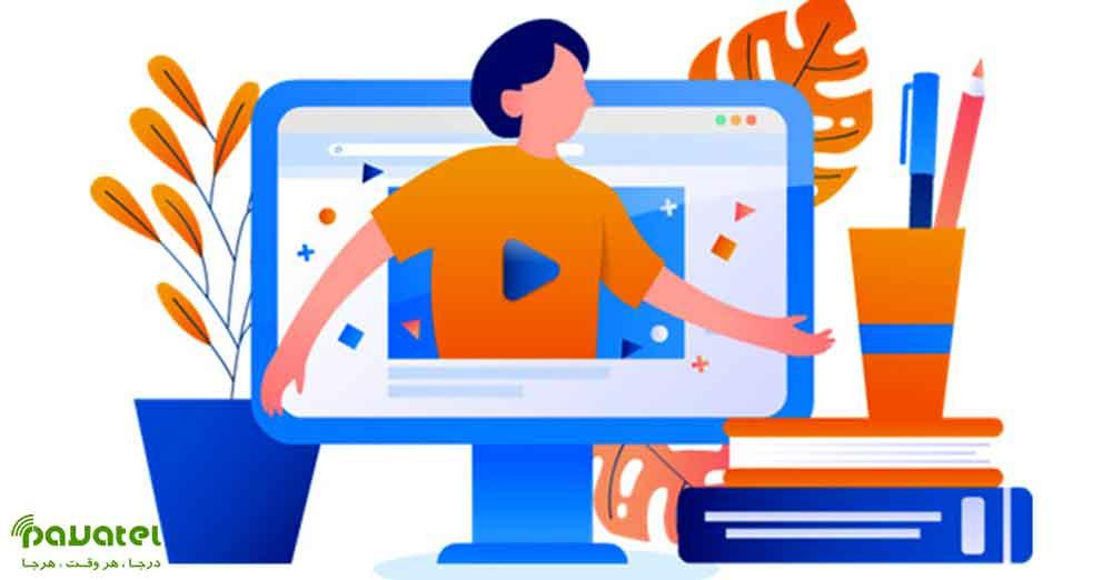 نرم افزارهای آموزش آنلاین