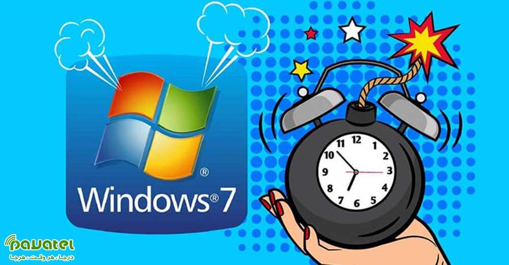 بروزرسانی جدیدی برای ویندوز 7