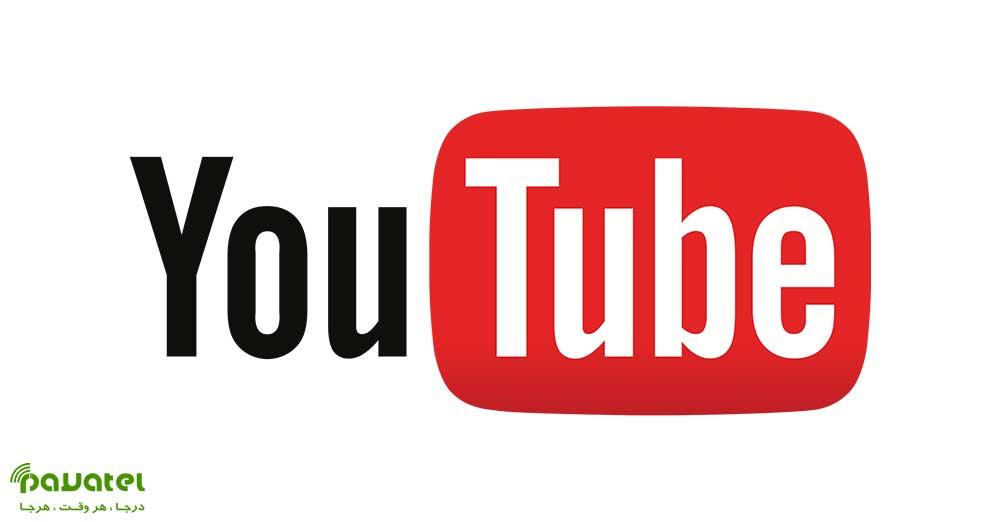 کلیدهای میانبر یوتیوب