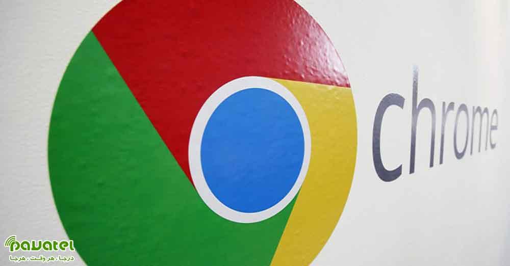 رمز عبور های ذخیره شده در گوگل کروم