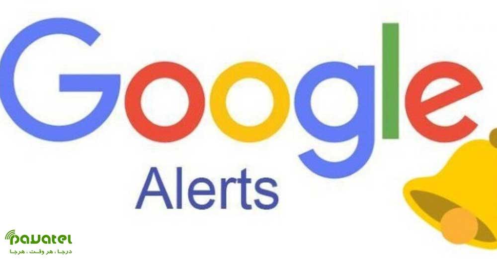 سرویس هشدار گوگل برای ویروس کرونا