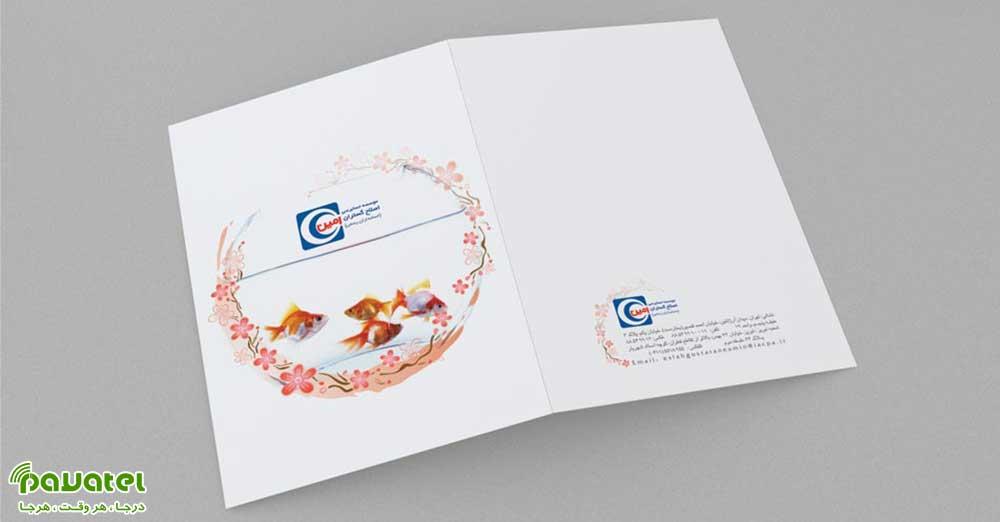 طراحی کارت دعوت