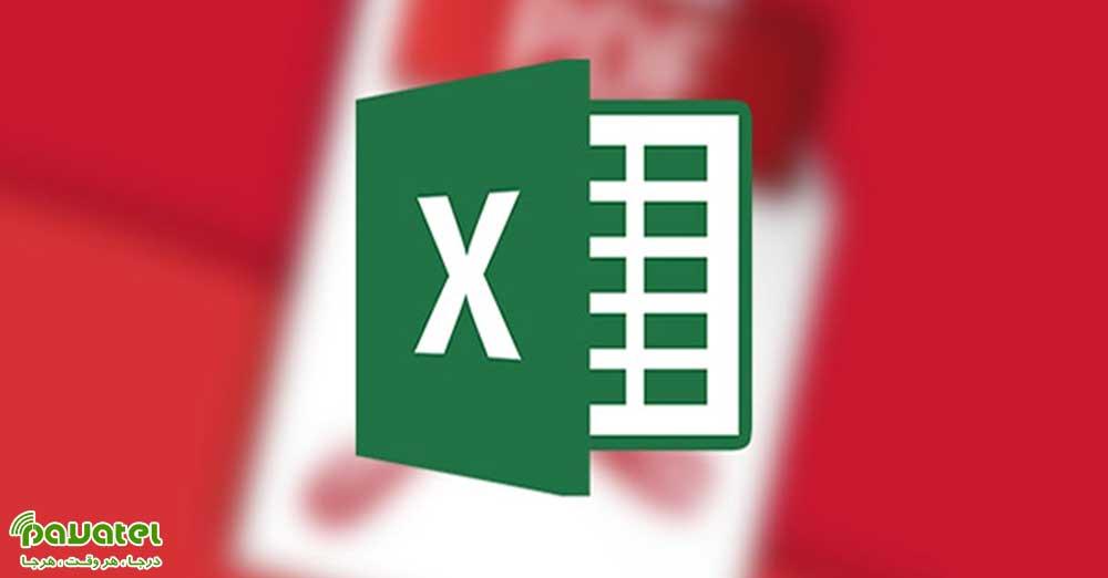تبدیل فایل PDF به Excel