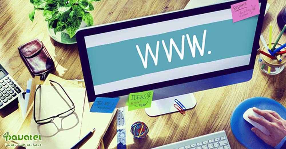سایت کاربردی در اینترنت