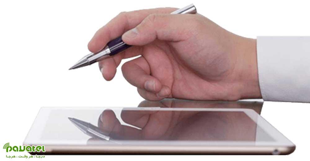تبدیل دست خط به متن تایپ شده