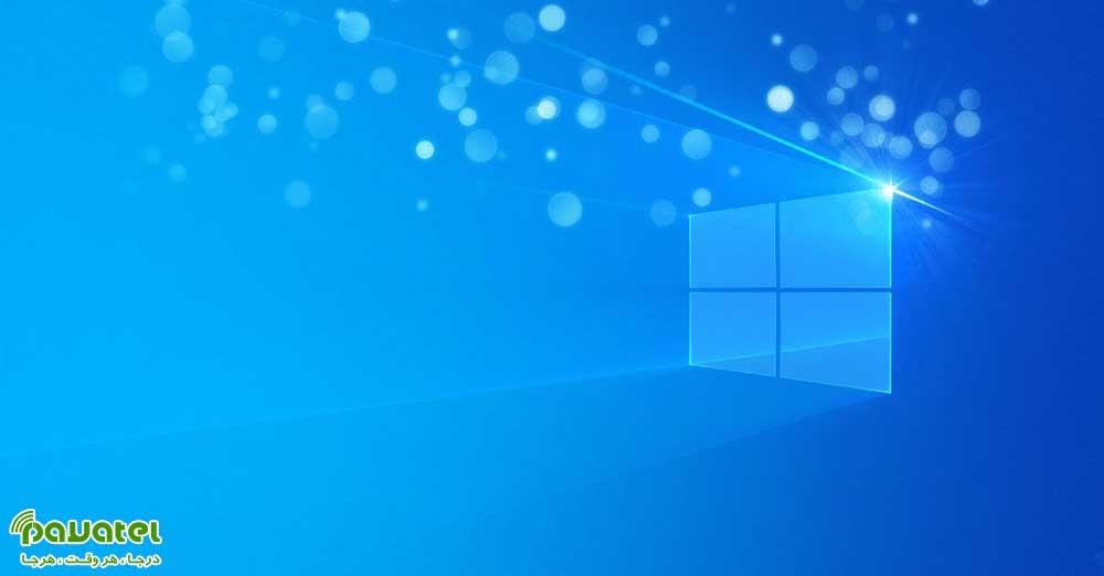 انواع نسخه های ویندوز 10