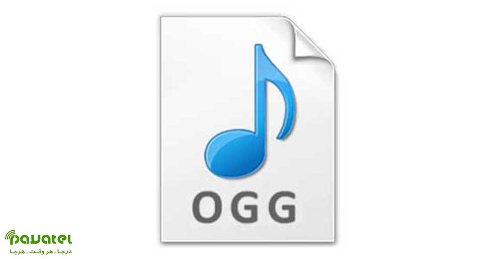 تبدیل فایل OGG به MP3
