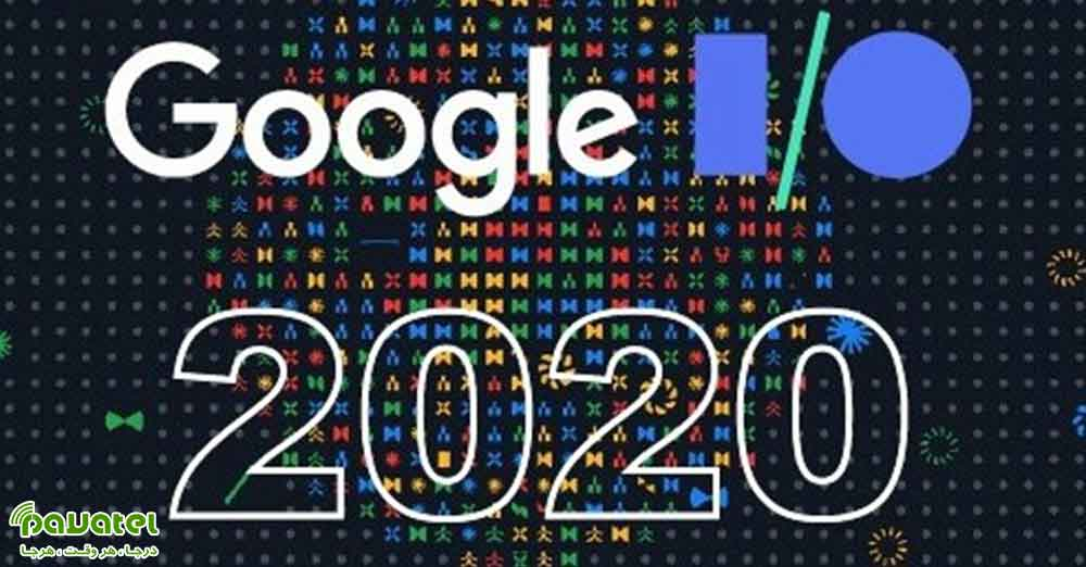 لغو کنفرانس I/O گوگل
