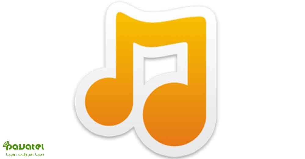 نرم افزارهای تبدیل فرمت آهنگ