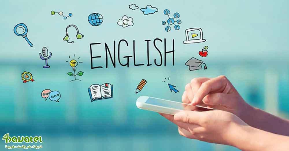 نرم افزارهای رایگان آموزش زبان انگلیسی