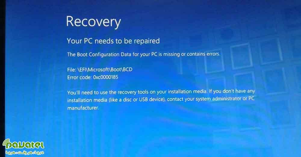رفع خطای Your PC Device Needs to Be Repaired