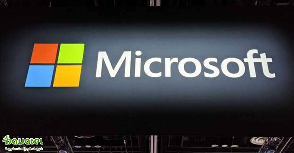 دورکاری کارمندان بخش سیاتل مایکروسافت