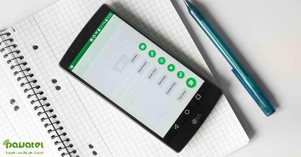 اپلیکیشن های مدیریت کارهای روزانه