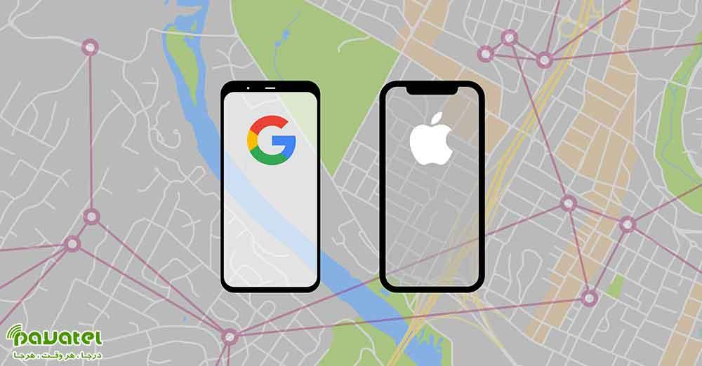 همکاری اپل و گوگل