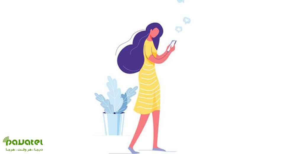 اپلیکیشن دخترانه برای گوشی