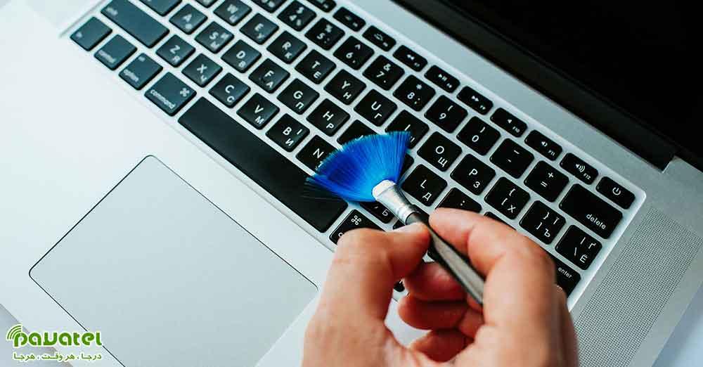 تمیز کردن کیبورد لپ تاپ