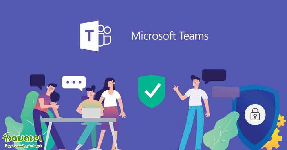 کلیدمیانبرهای مایکروسافت تیمز