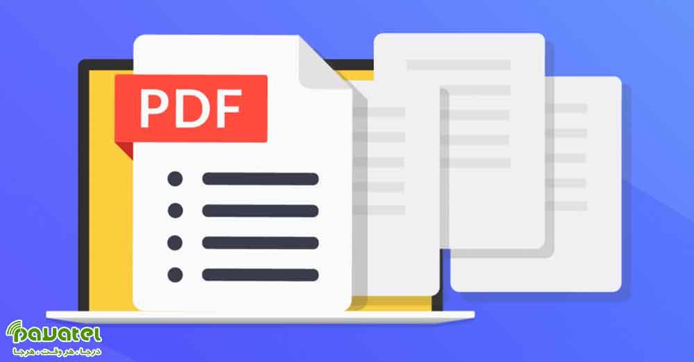 مشکل فاصله افتادن بین حروف در PDF