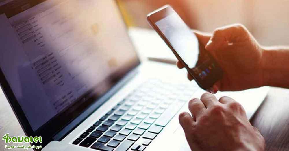 مصرف زیاد اینترنت