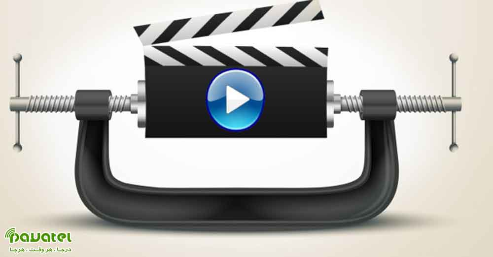 بهترین نرم افزارهای کاهش حجم ویدیو