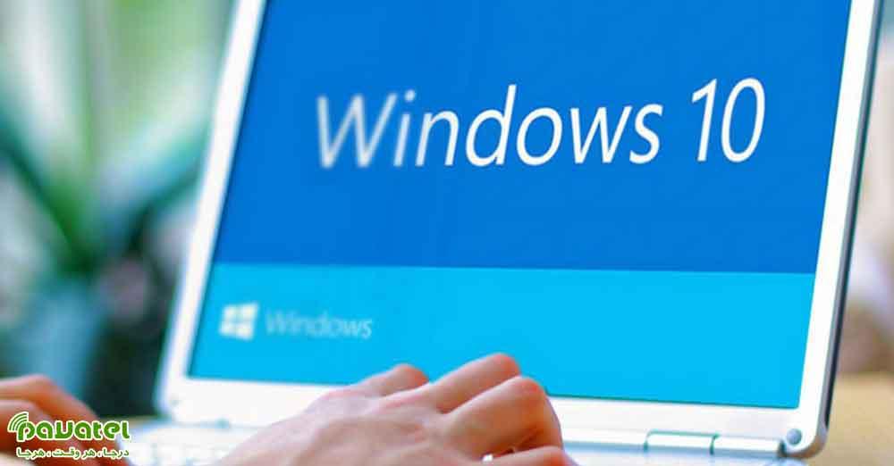 پشتیبانی از نسخه ۱۸۰۹ ویندوز۱۰