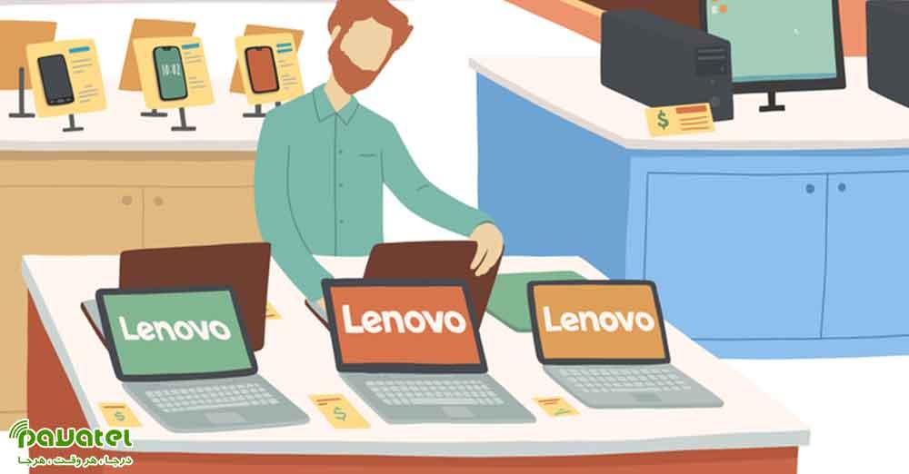 بهترین لپ تاپ های لنوو