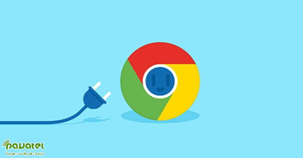 افزونه های امنیتی گوگل کروم