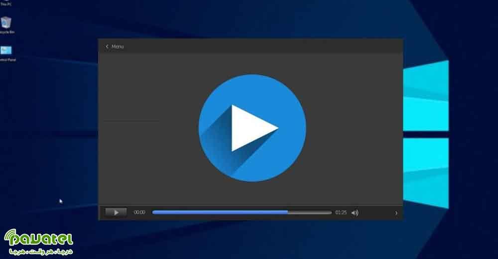 تغییر ابعاد فیلم در کامپیوتر
