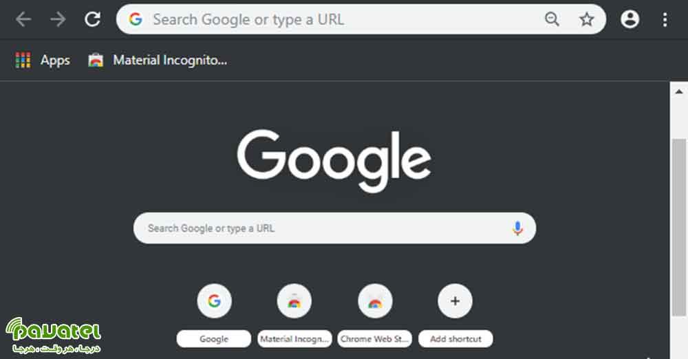 فعال کردن حالت امن در گوگل کروم