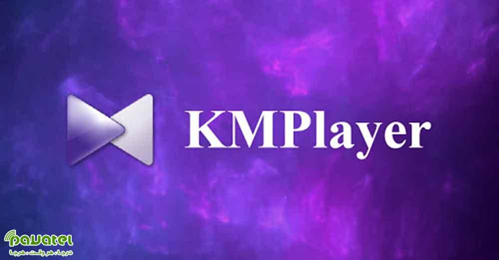 هماهنگ کردن زیرنویس فیلم در KMPlayer
