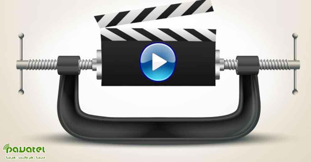 بهترین نرم افزارهای فشرده سازی فیلم