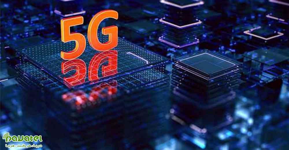 اولین سایت 5G ایران