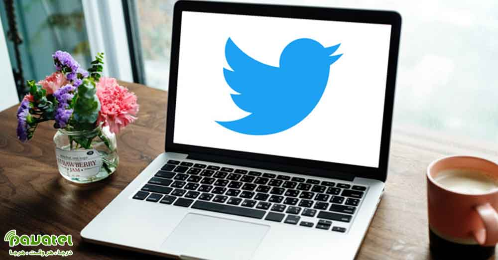 دانلود ویدیوهای توییتر در کامپیوتر