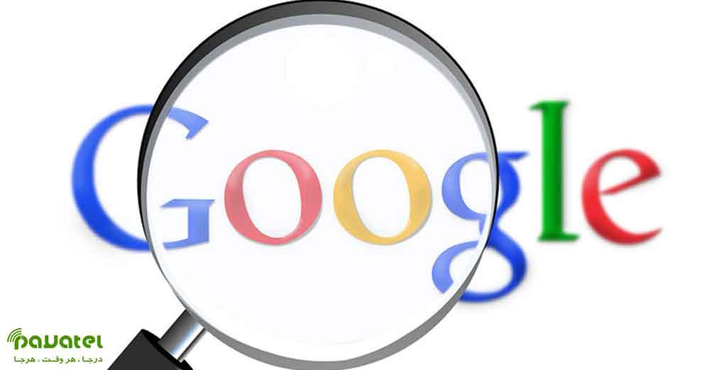سوابق فعالیت کاربران جدید گوگل
