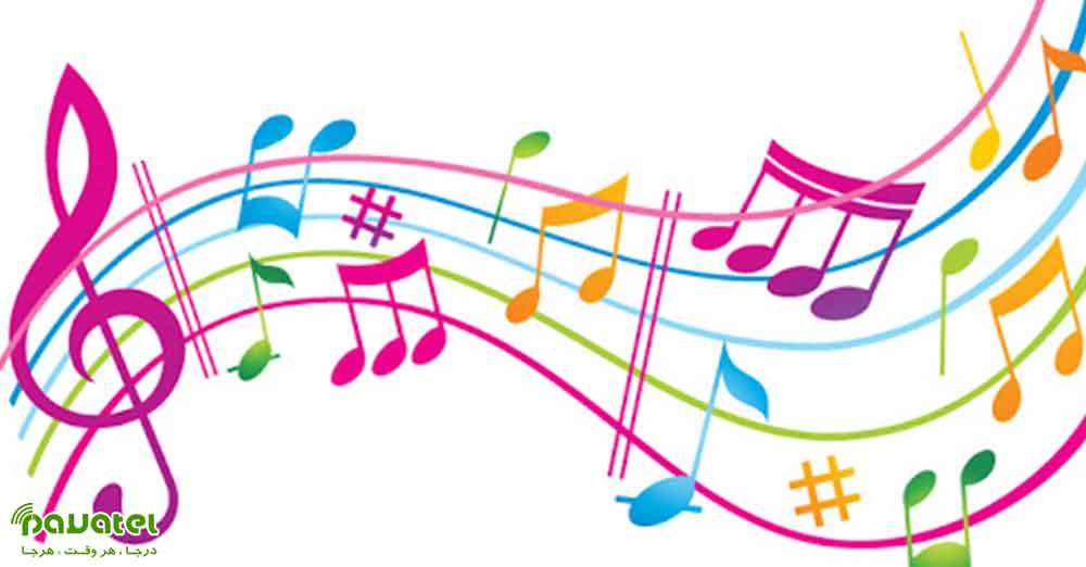 سایت های دانلود موزیک خالی بدون صدای خواننده