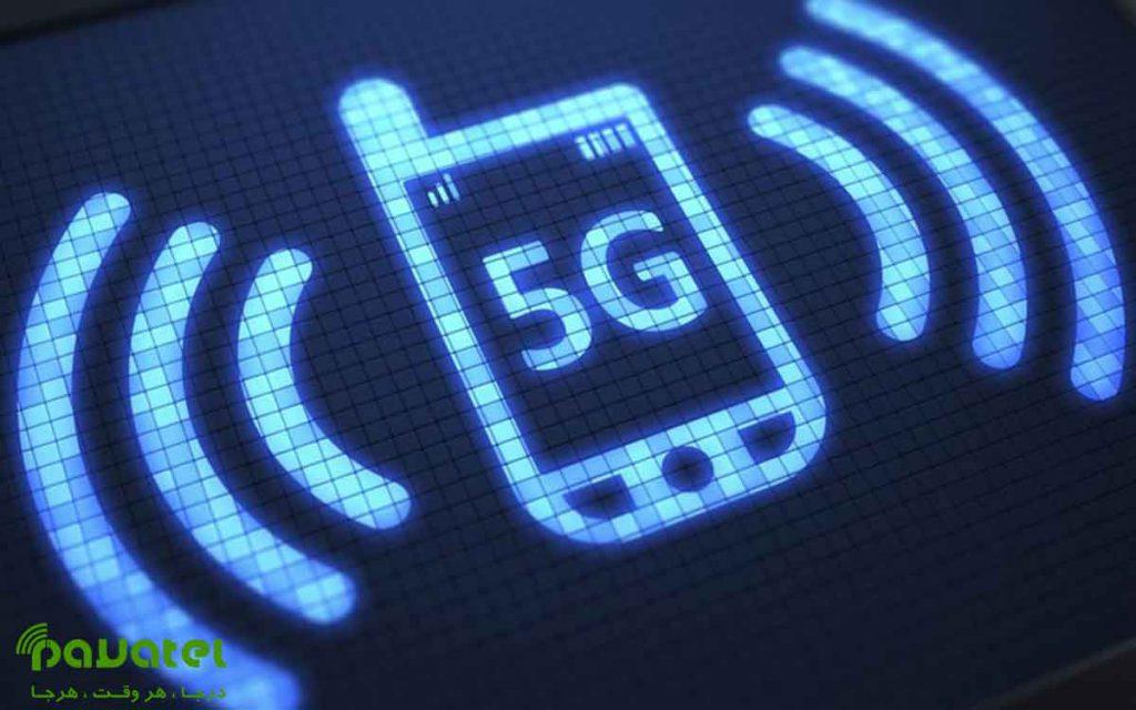 تست اینترنت 5G در ایران