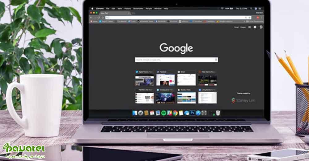 ساخت تم برای مرورگر گوگل کروم