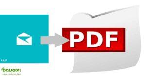 تبدیل ایمیل به فایل PDF در ویندوز 10