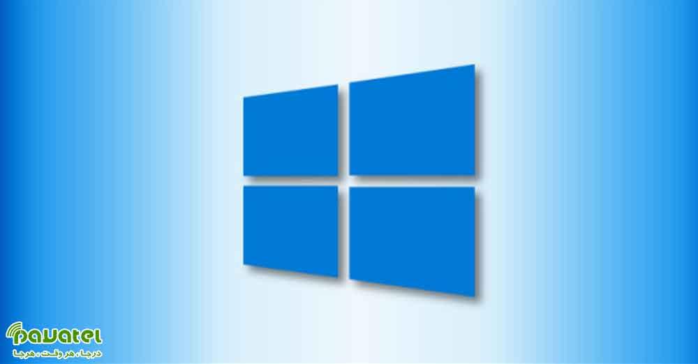 حذف دائم فایلها در ویندوز 10
