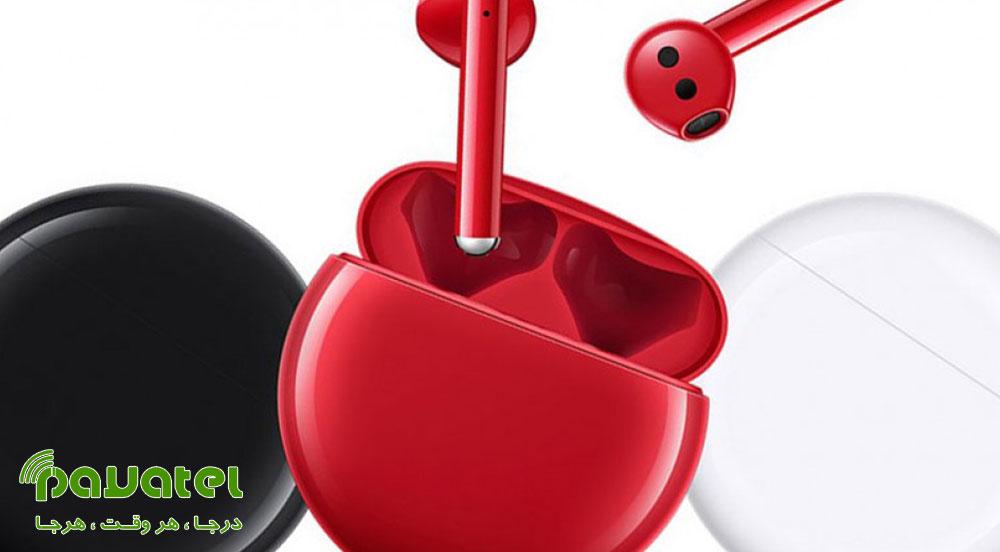 ترفند استفاده از هندزفری Huawei FreeBuds 3