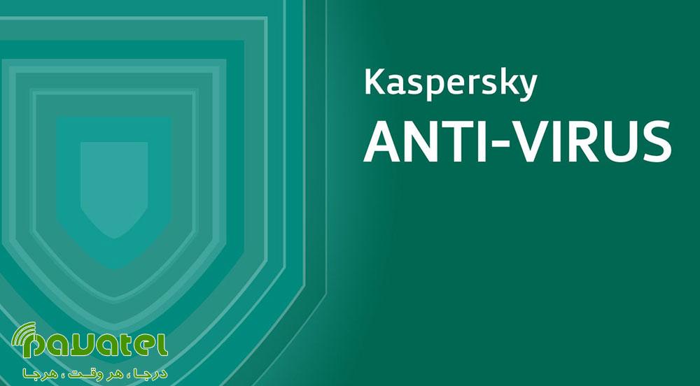 آپدیت کردن آنتی ویروس Kaspersky