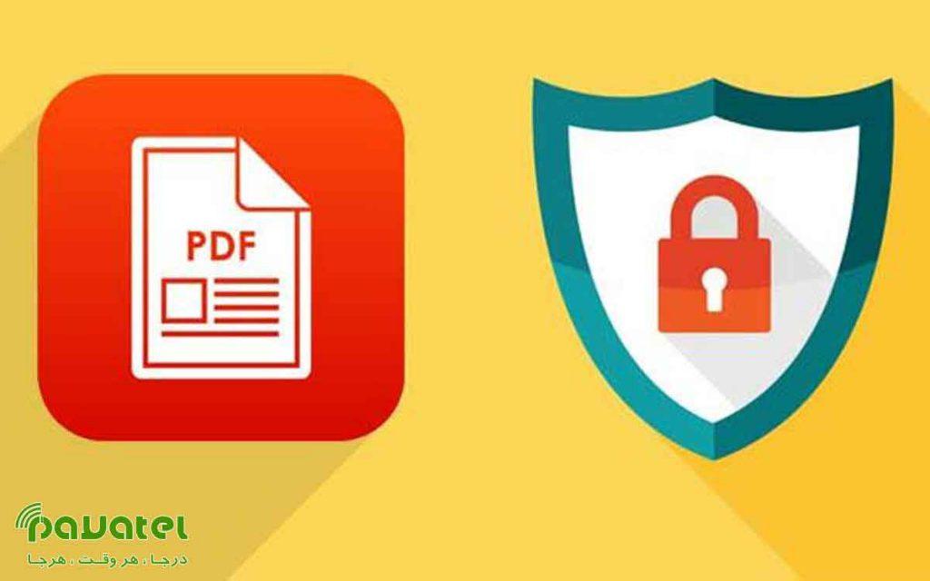 حذف رمز عبور فایل PDF