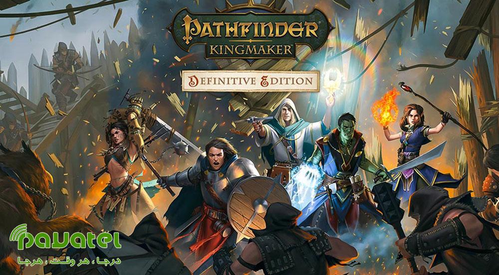 بازی Pathfinder: Kingmaker برای PS4
