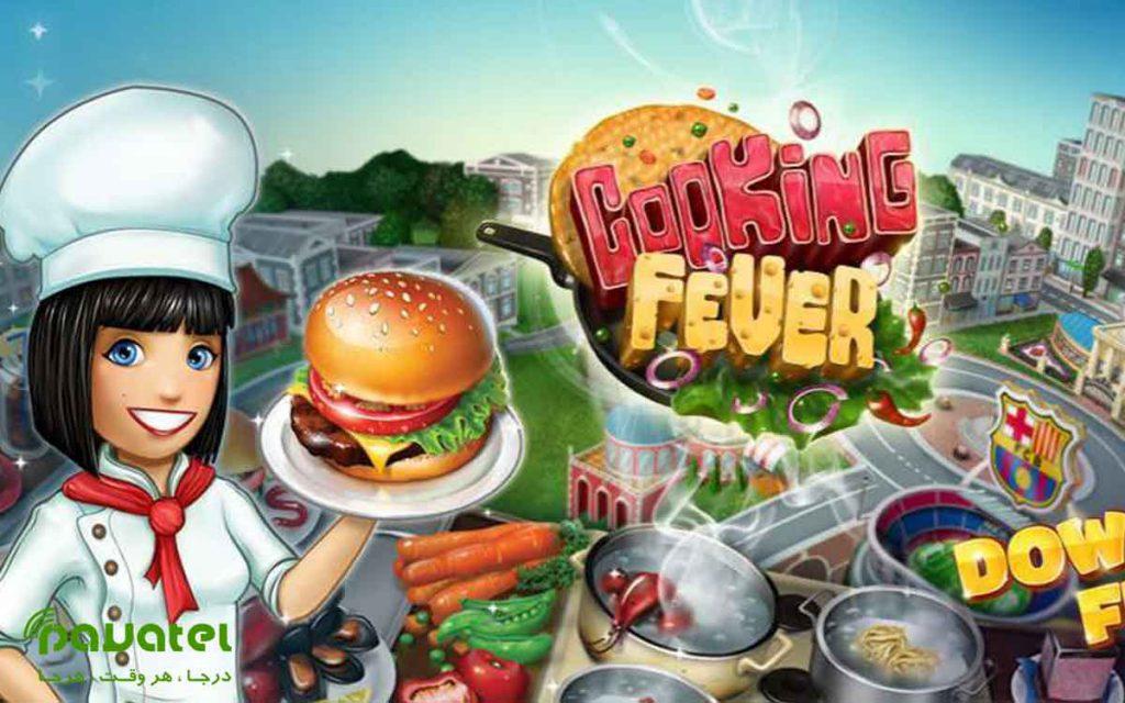 بهترین بازی های آشپزی کامپیوتر