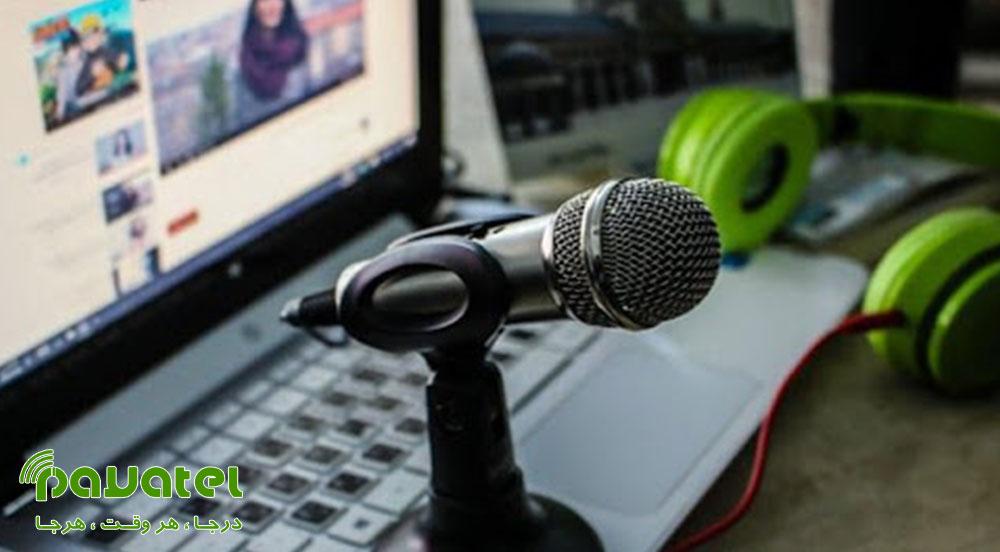 رفع مشکل کار نکردن میکروفون در ویندوز ۱۰